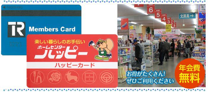 card-tr1
